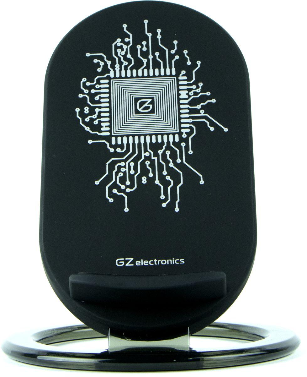 GZ electronics GZ-WCH11 беспроводное зарядное устройствоGZ-WCH11(BK)Беспроводное зарядное устройство GZ-WCH11 получает питание через порт micro-USB и заряжает смартфон, планшет, электронные часы и любое другое цифровое устройство, поддерживающее стандарт Qi (магнитная индукция). В зарядное устройство встроено две перекрывающие катушки, которые существенно экономят время на зарядку гаджетов. Съемная подставка позволяет удобно расположить смартфон и видеть входящие звонки, почту и сообщения в мессенджерах в процессе зарядки. LED индикация отображает статус заряда – голубой цвет означает, что идет процесс зарядки, зеленый цвет сообщает о завершении заряда. Вы можете не беспокоиться за свои цифровые устройства – аксессуар имеет надежную защиту от замыканий, перегрузок, напряжения и перегрева. В нижней части подставки есть резиновая вставка, которая надежно фиксирует зарядное устройство на горизонтальной поверхности.Зарядное устройство GZ-WCH11 выполнено из качественного пластика c антискользящим покрытием Soft Touch черного цвета и имеет ультра-тонкий корпус всего 5 мм. Устройство станет незаменимым аксессуаром для пользователей, которые привыкли к мобильности и хотят использовать на работе и дома новые передовые технологии.Беспроводное зарядное устройство стандарта QI с покрытием Soft Touch, две передающие перекрывающие катушки для ускоренной зарядки смартфонов, порт microUSB, световая индикация, защита от замыканий, перегрузок, напряжения и перегрева, автоматическое отключение при 100% зарядке, совместимо с любыми устройствами стандарта QI, входные напряжение и ток 5В 2А, выходные напряжение и ток 5 В, 2 А, в комплекте зарядное устройство, настольная подставка, кабель microUSB, инструкция, гарантийный талон.