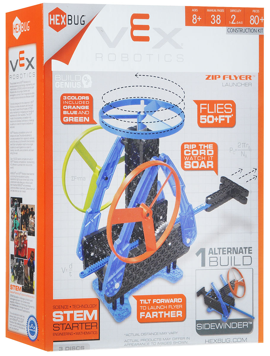 Hexbug Конструктор Vex Zip Flyer