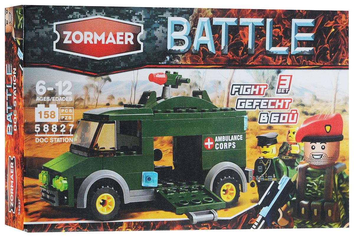Zormaer Конструктор Док станция конструкторы zormaer конструктор док станция