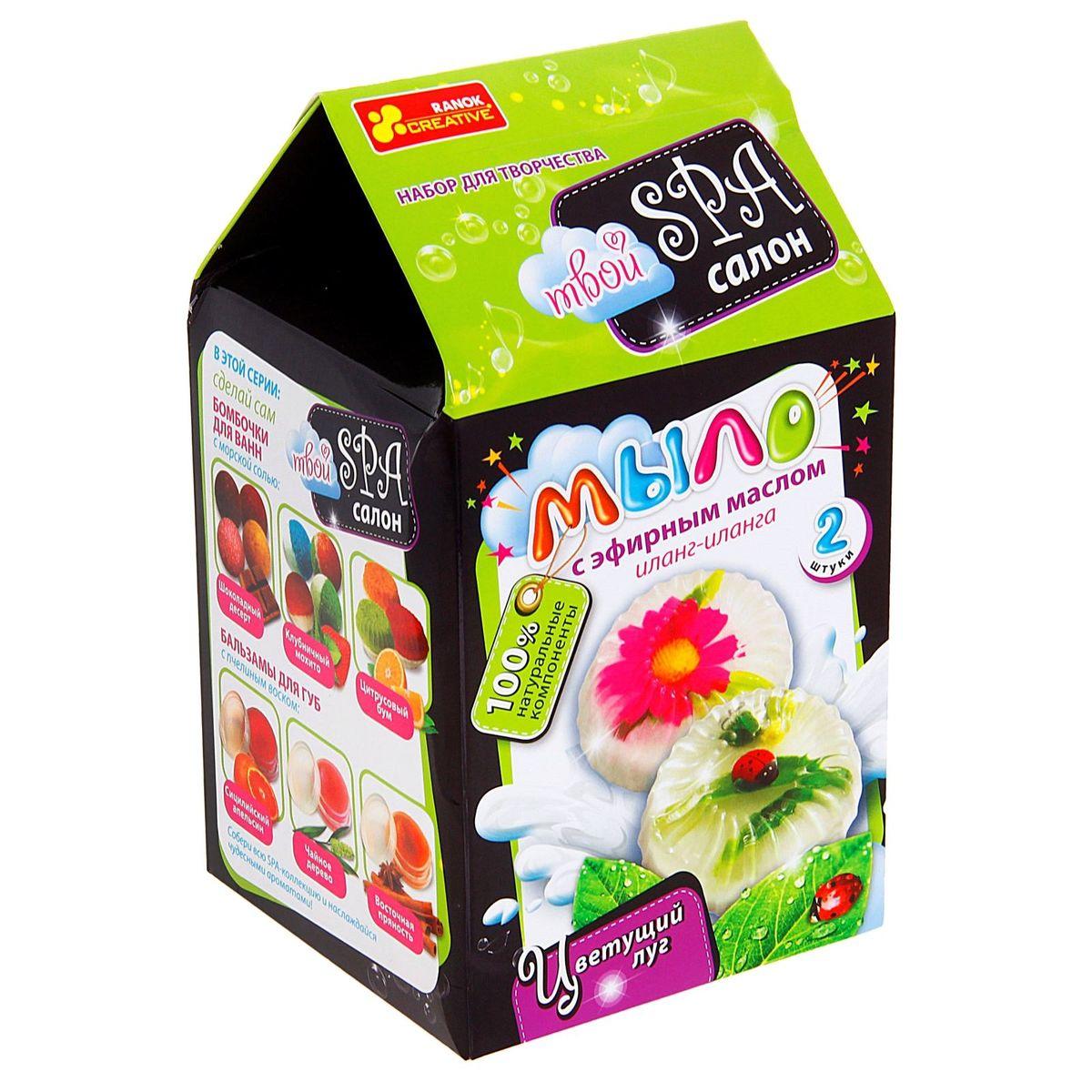 Ranok Набор для изготовления мыла Цветущий луг