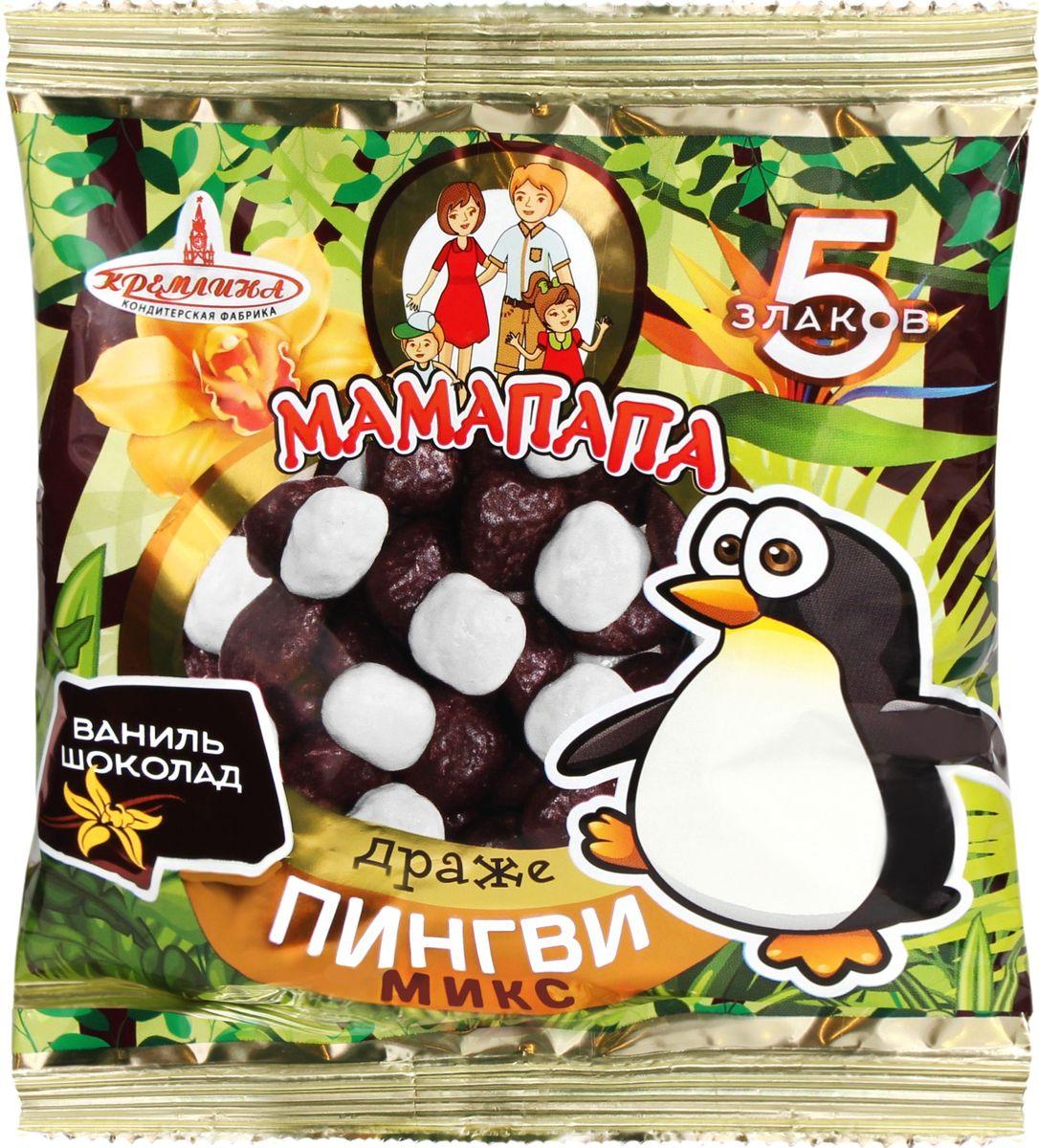 Кремлина Мамапапа Пингви микс: подушечки 5 злаков с помадной начинкой в шоколадной и йогуртовой глазури, 140 г4607039271911Хрустящие подушечки с кремовой начинкой, покрытые толстым слоем глазури.