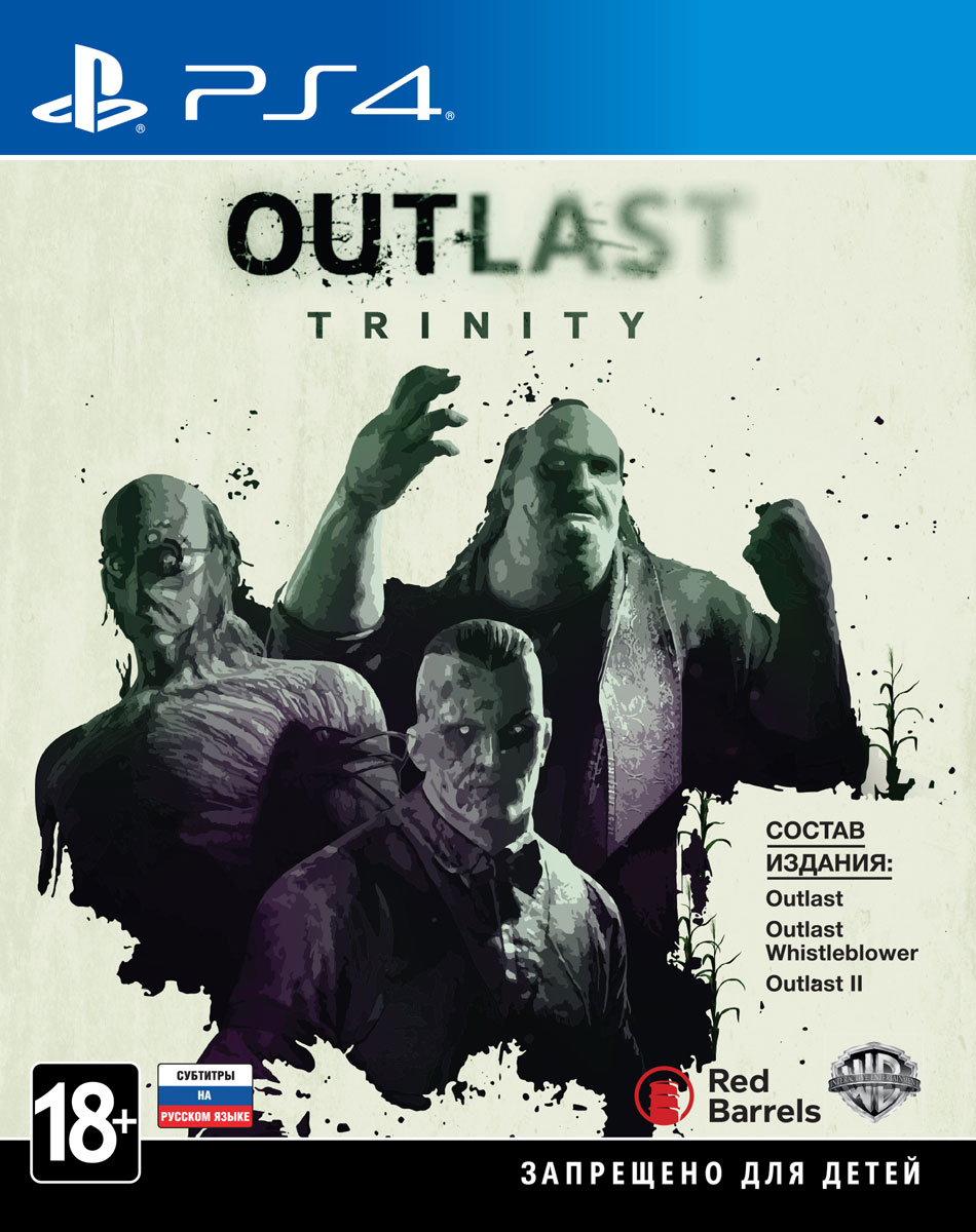 Outlast Trinity (PS4) памперсы outlast 2