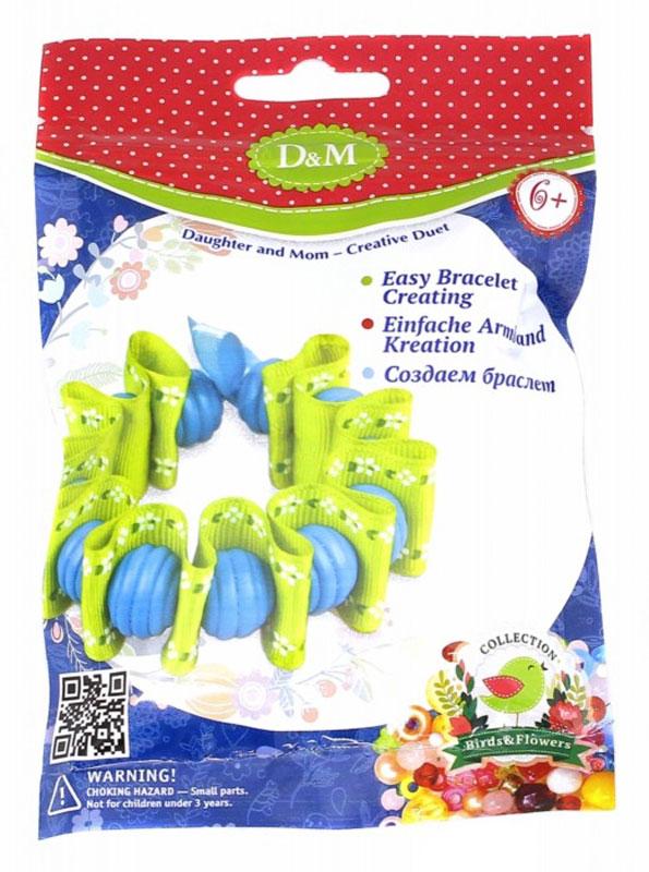 D&M Набор для создания браслета Цветы и птицы