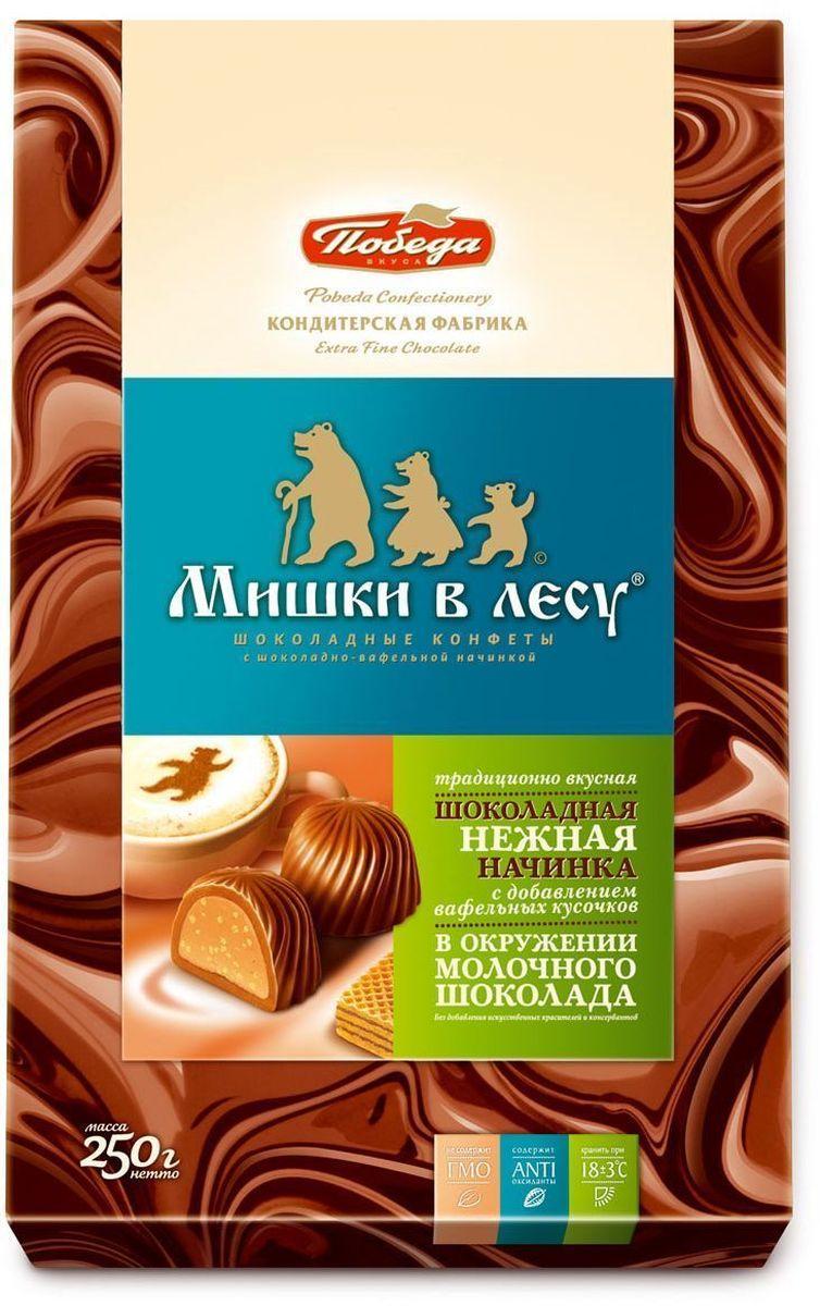 Победа вкуса Мишки в лесу шоколадные конфеты с шоколадно-вафельной начинкой, 250 г шоколадные годы конфеты ассорти 190 г