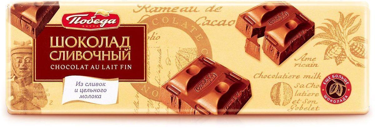 Победа вкуса Шоколад сливочный из сливок и цельного молока, 250 г соярус напиток соевый сливочный 0 93
