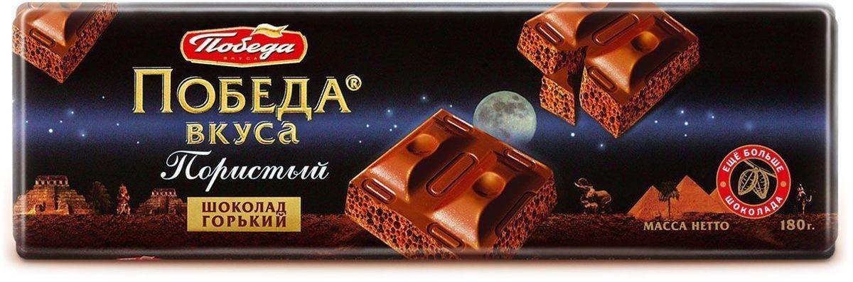 Победа вкуса шоколад пористый горький, 180 г1255Эквадор и Кот-дИвуар подарили нам ароматные какао-бобы, которые мы слегка обжарили, чтобы не потерять их вкуса, и создали серию Горького Шоколада. Весь Горький шоколад отличается высоким содержанием натурального какао-масла, почти не содержит сахара и по праву считается не только вкусным, но и полезным.