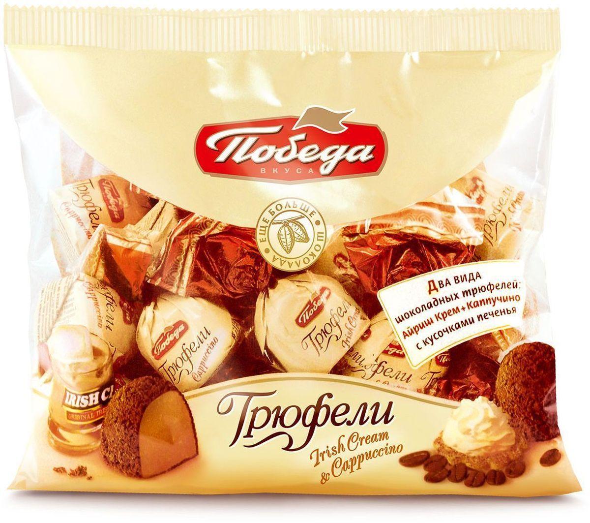 Победа вкуса Трюфели Айриш Крем + Капучино два вида шоколадных трюфелей с кусочками печенья, 250 г победа вкуса трюфели с амаретто шоколадные конфеты 180 г