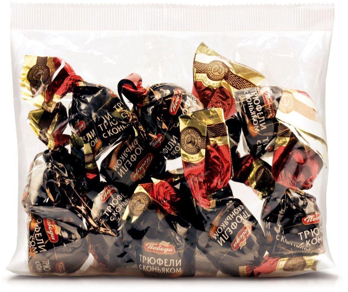 Победа вкуса Трюфели с коньяком шоколадные конфеты, 200 г конфеты шоколадные трюфели царские золотые 135гр page 1