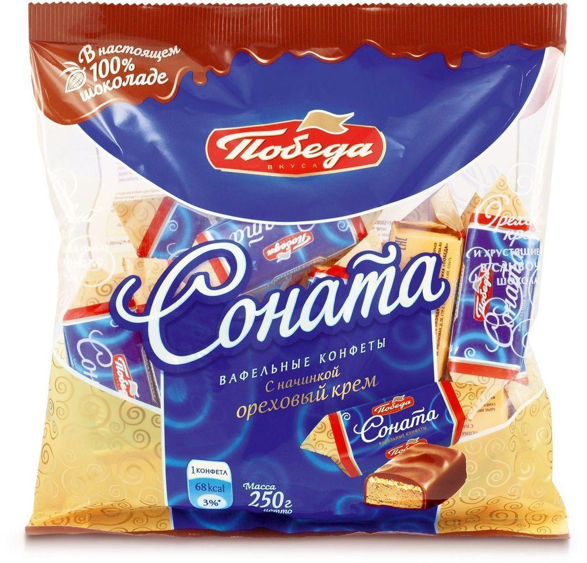 Победа вкусаСоната вафельные конфеты с начинкой ореховый крем, 250 г nuts bank крем ореховый фисташковый 250 г