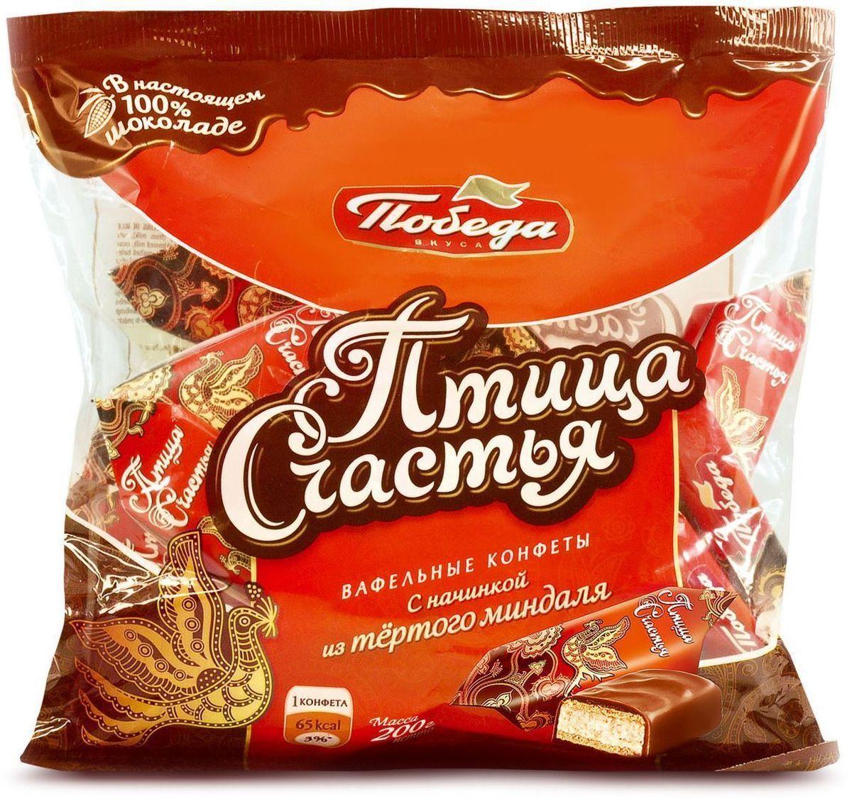Победа вкуса Птица счастья вафельные конфеты с начинкой из тертого миндаля в сливочном шоколаде, 200 г kitkat mini темный шоколад с хрустящей вафлей 185 г