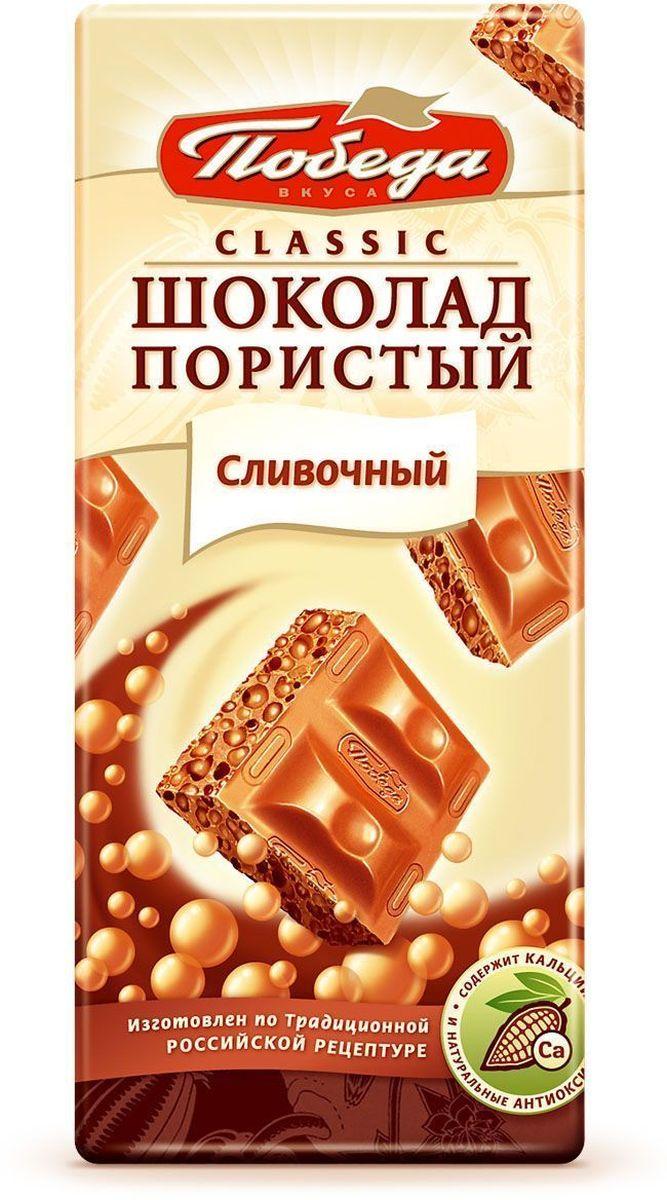 Победа вкуса шоколад пористый сливочный, 65 г1269Этот сорт для тех, кто предпочитает сливочный вкус шоколада в сочетании с ярко выраженным ароматом какао. Волнующая нежность отборных сливок и бодрящий, насыщенный аромат какао - это традиционный и вместе с тем всегда оригинальный сливочный шоколад Победа вкуса.