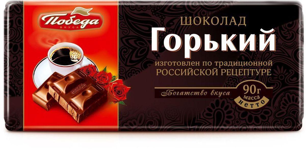 Победа вкуса шоколад горький, 90 г icam vanini шоколад классик без содержания сахара горький 56