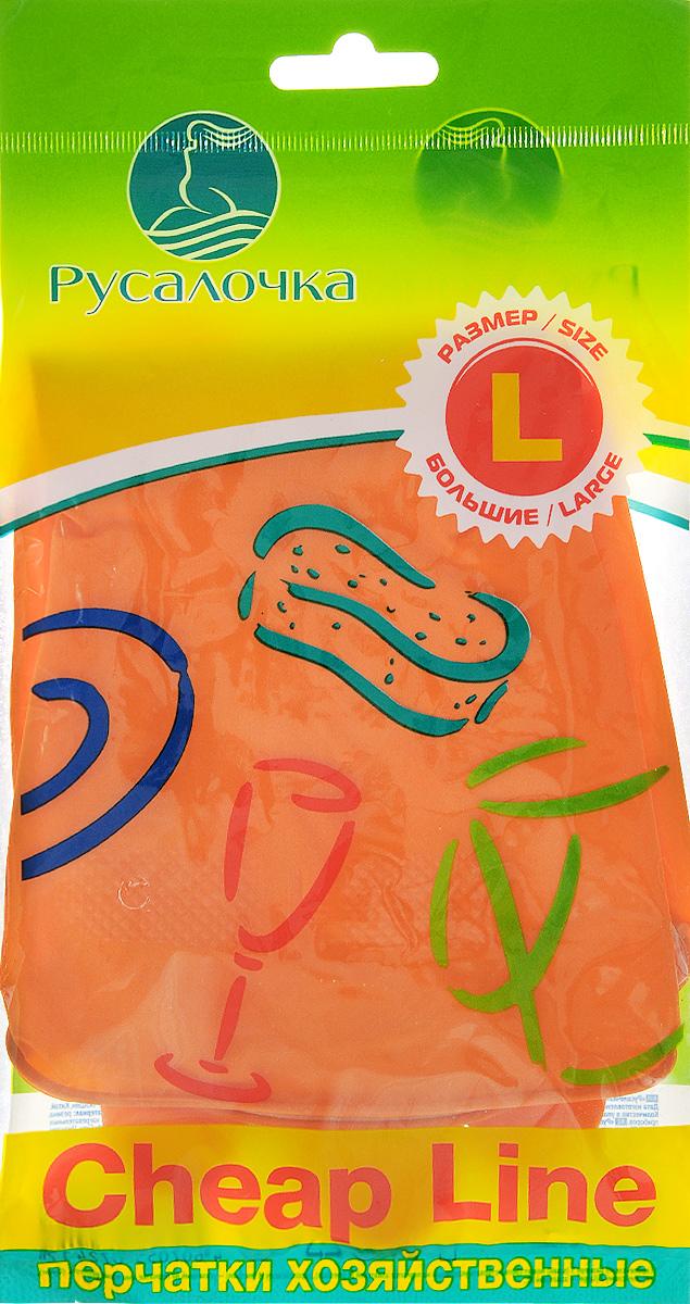 Перчатки хозяйственные Русалочка Cheap Line. Размер LСИЗ27718Перчатки хозяйственные Русалочка Cheap Line, выполненные из мягкой резины, предназначены для защиты кожи рук от грязи, воздействия вредных веществ и моющих средств. Их удобно использовать при мытье посуды, уборке в доме, ремонте, работах в саду. Рельефная поверхность ладоней предотвращает скольжение.