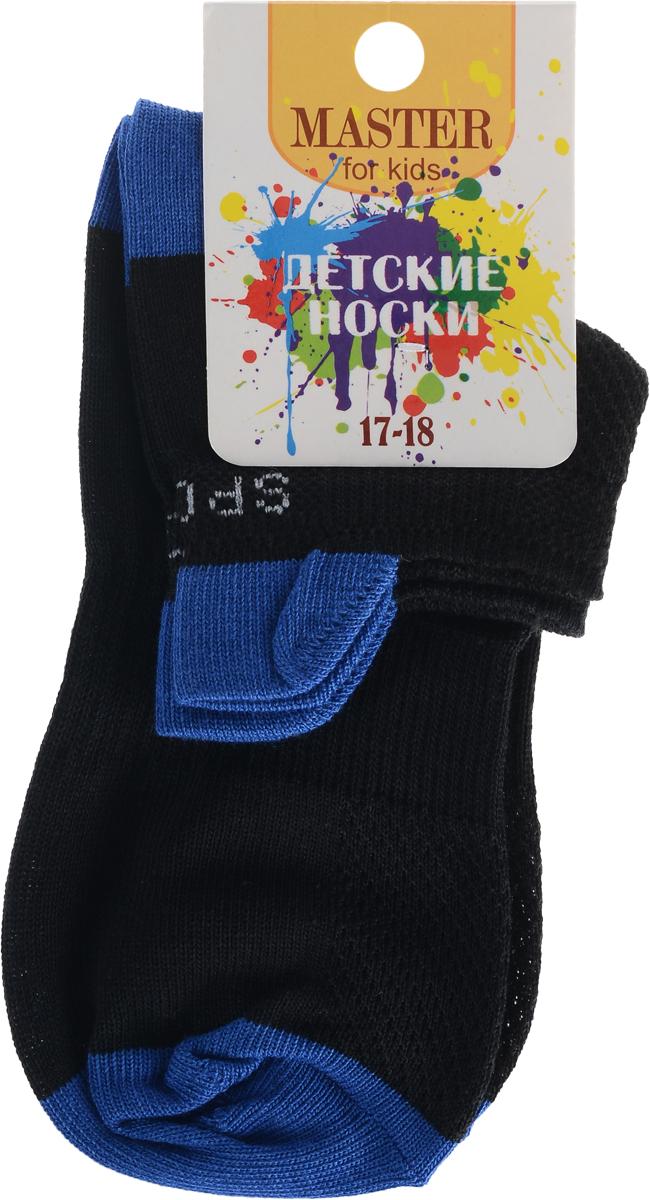 Носки детские Master Socks, цвет: темно-синий. 52056. Размер 1652056Спортивные детские носки Master Socks изготовлены из натурального хлопка и полиамида. Ткань легкая, тактильно приятная, хорошо пропускает воздух. Короткая модель носков имеет эластичную резинку с фигурным краем, которая мягко облегает ножку ребенка, обеспечивая удобство и комфорт. Изделие оформлено надписями. Удобные и прочные носочки станут отличным дополнением к детскому гардеробу!Уважаемые клиенты!Размер, доступный для заказа, является длиной стопы.