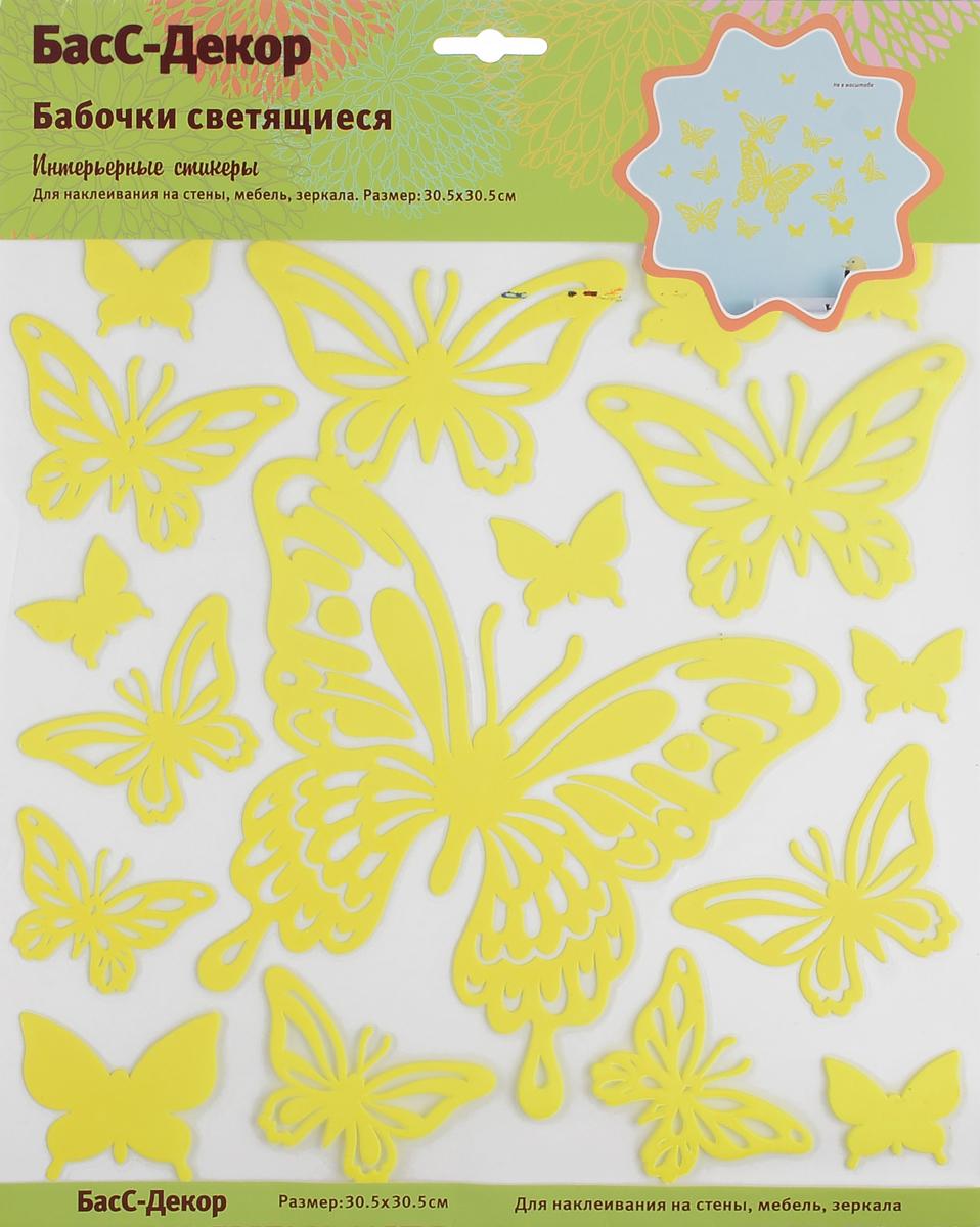 Наклейки для интерьера Room Decoration Бабочки, светящиеся, 30,5 х 30,5 см наклейки для интерьера room decoration кокетка со стразами 50 х 32 см