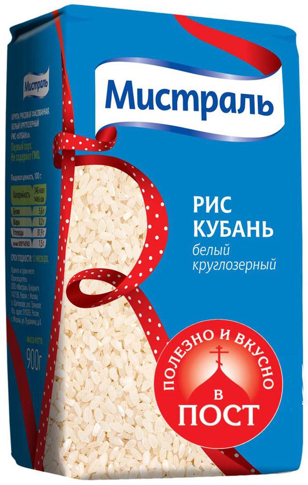 Мистраль Рис Кубань, 900 г мистраль рис кубань в пакетиках для варки 8 шт по 62 5 г