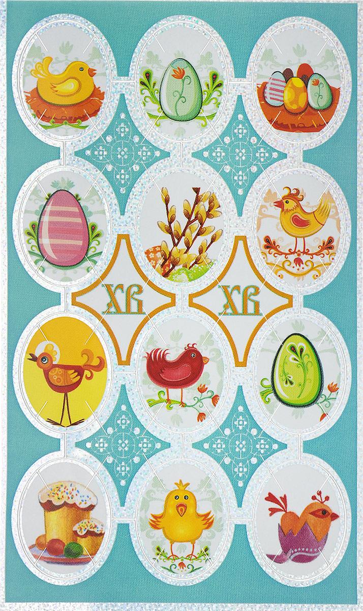 Набор наклеек для декорирования яиц Голография. Птички, 12 шт создай монстрика 2 фигурки на подставке 3 листа наклеек