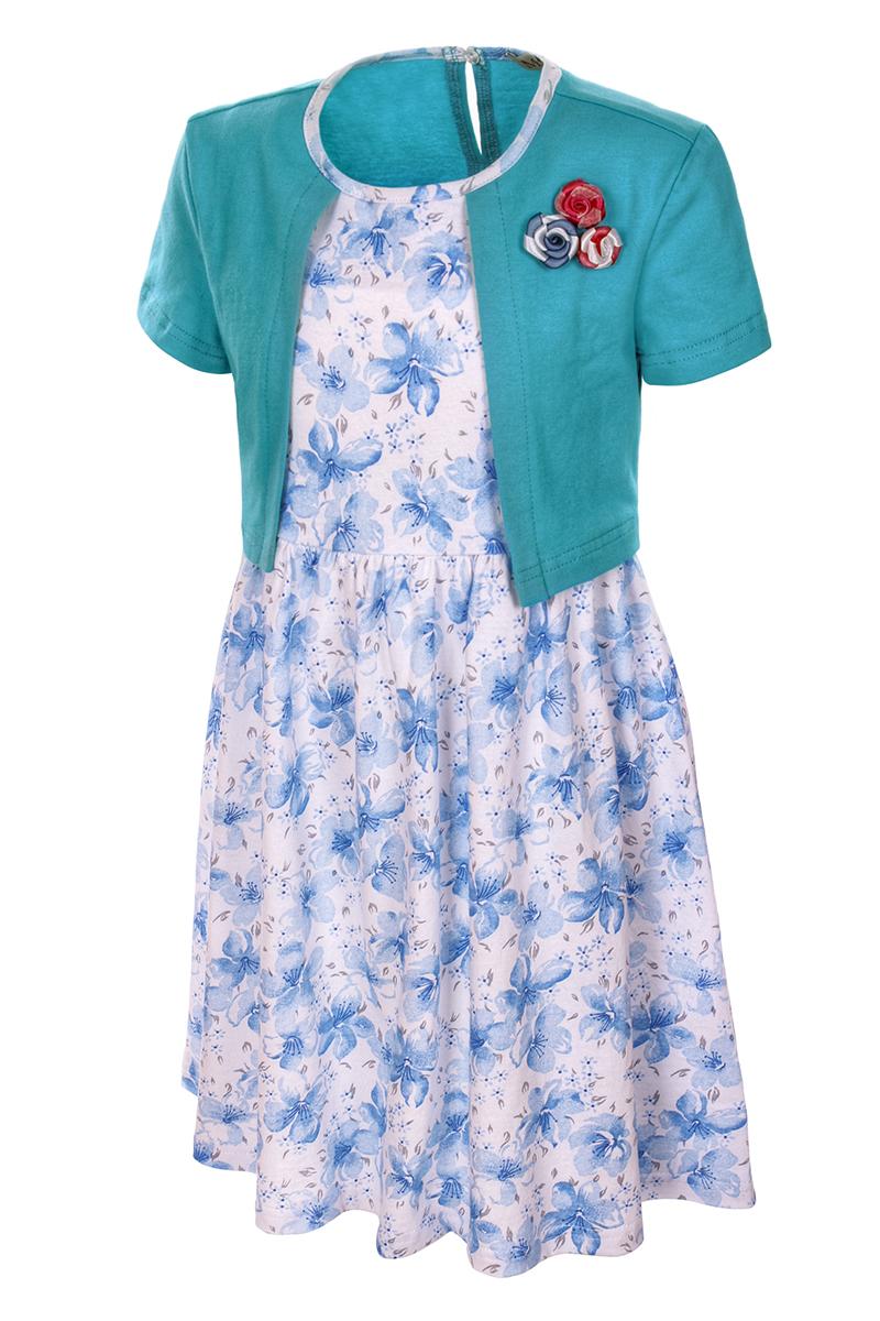 Платье для девочки M&D, цвет: бирюзовый, голубой, белый, красный. SJD27035M10. Размер 104SJD27035M10Платье для девочки M&D станет отличным вариантом для прогулок или праздников. Изготовленное из мягкого хлопка, оно тактильно приятное, хорошо пропускает воздух. Платье с круглым вырезом горловины и короткими рукавами-фонариками застегивается по спинке на пуговицу. От линии талии заложены складочки, придающие платью пышность. Изделие оформлено принтом с изображением цветочков и украшено бутончиками из атласной ленты. Отделка и расцветка модели создают эффект 2 в 1 - платья с жакетом.