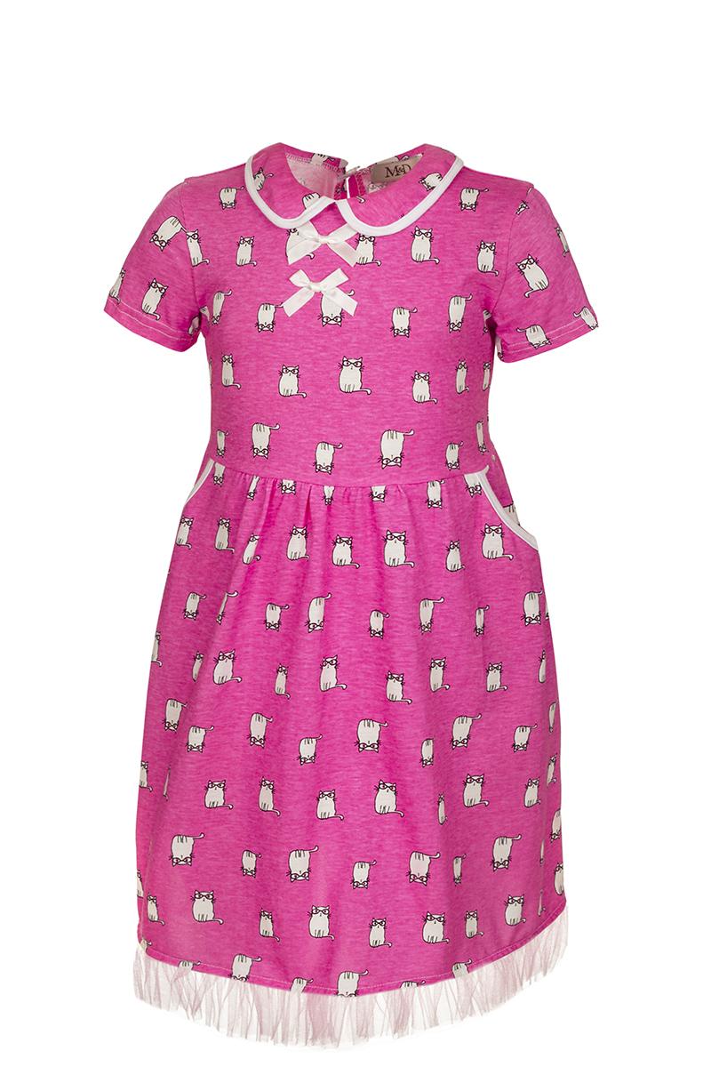 Платье для девочки M&D, цвет: розовый, молочный. SJD27047M05. Размер 104SJD27047M05Платье для девочки M&D станет отличным вариантом для утренника или прогулок. Изготовленное из мягкого хлопка, оно тактильно приятное, хорошо пропускает воздух. Платье с круглым вырезом горловины, отложным воротничком и короткими рукавами-фонариками застегивается по спинке на пуговицу. От линии талии заложены складочки, придающие платью пышность. По бокам платье имеет кармашки.Изделие оформлено принтом с изображением кошечек и украшено бантиками из атласной ленты на груди и бахромой по подолу.