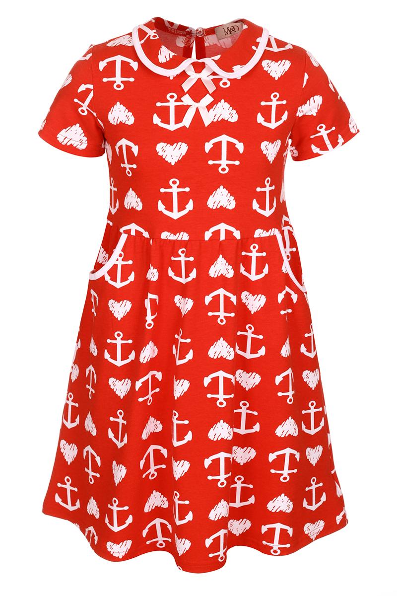 Платье для девочки M&D, цвет: красный, белый. SJD27057M07. Размер 98SJD27057M07Платье для девочки M&D станет отличным вариантом для утренника или прогулок. Изготовленное из мягкого хлопка, оно тактильно приятное, хорошо пропускает воздух. Платье с круглым вырезом горловины, отложным воротничком и короткими рукавами застегивается по спинке на пуговицу. От линии талии заложены складочки, придающие платью пышность. По бокам платье имеет кармашки. По краям воротника и карманов проходит трикотажная бейка.Изделие оформлено ярким принтом и украшено бантиками из атласной ленты на груди.