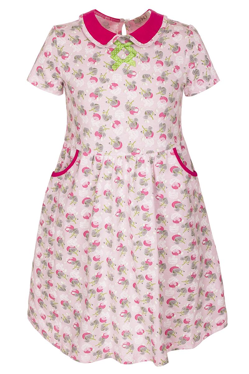 Платье для девочки M&D, цвет: розовый, зеленый, белый. SJD27057M05. Размер 98SJD27057M05Платье для девочки M&D станет отличным вариантом для утренника или прогулок. Изготовленное из мягкого хлопка, оно тактильно приятное, хорошо пропускает воздух. Платье с круглым вырезом горловины, отложным воротничком и короткими рукавами застегивается по спинке на пуговицу. От линии талии заложены складочки, придающие платью пышность. По бокам платье имеет кармашки. По краям воротника и карманов проходит трикотажная бейка.Изделие оформлено ярким принтом и украшено бантиками из атласной ленты на груди.