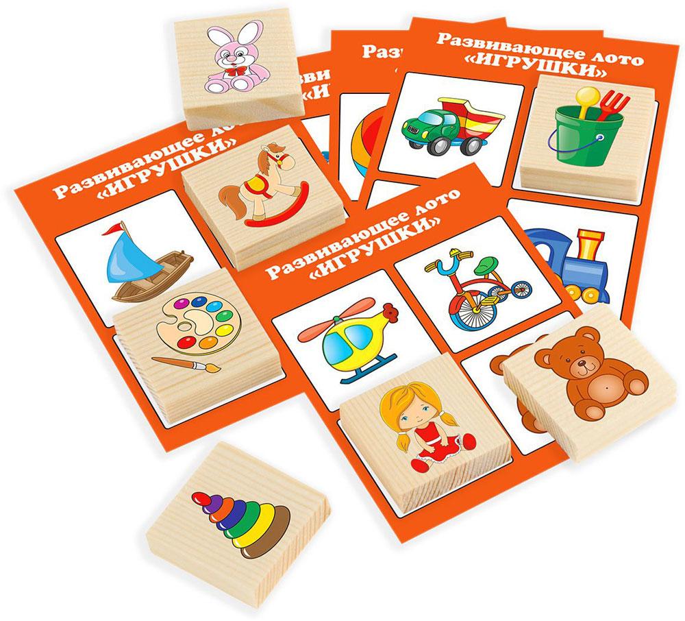 Развивающие деревянные игрушки Лото Игрушки Д535а