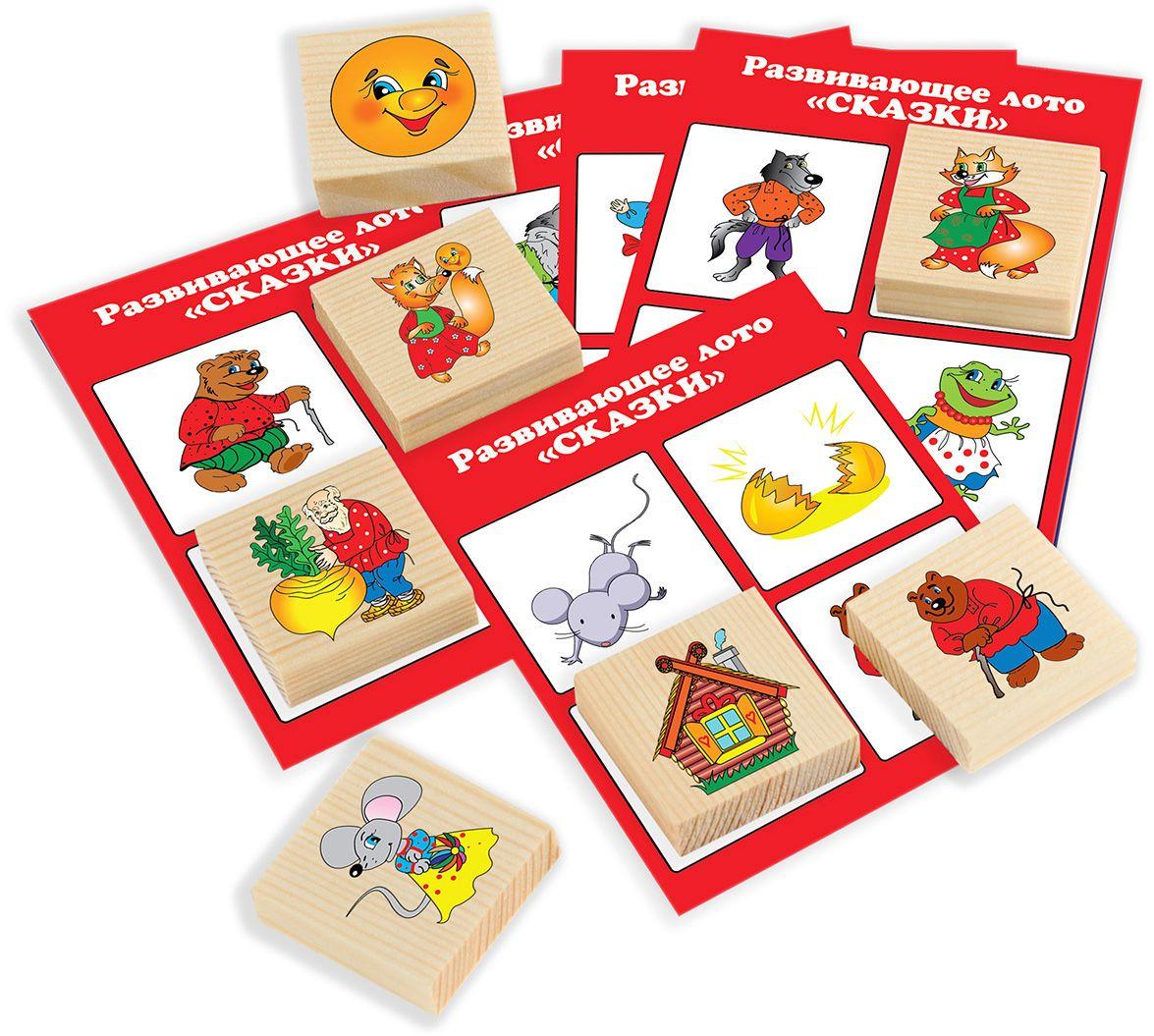 Развивающие деревянные игрушки Лото Сказки