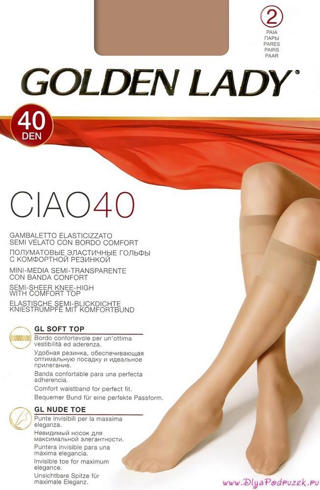 Гольфы Golden Lady Ciao 40 New, цвет: Daino (загар), 2 пары. Размер универсальныйCiao 40 NEWЭластичные гольфы Golden Lady с комфортными швами. Плотность 40 DEN.