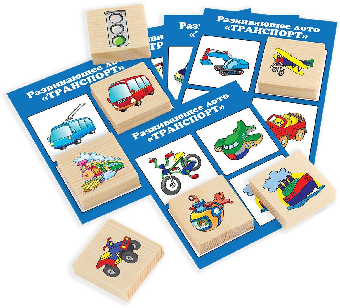 Развивающие деревянные игрушки Лото Транспорт Д536а развивающие деревянные игрушки лото домашние животные
