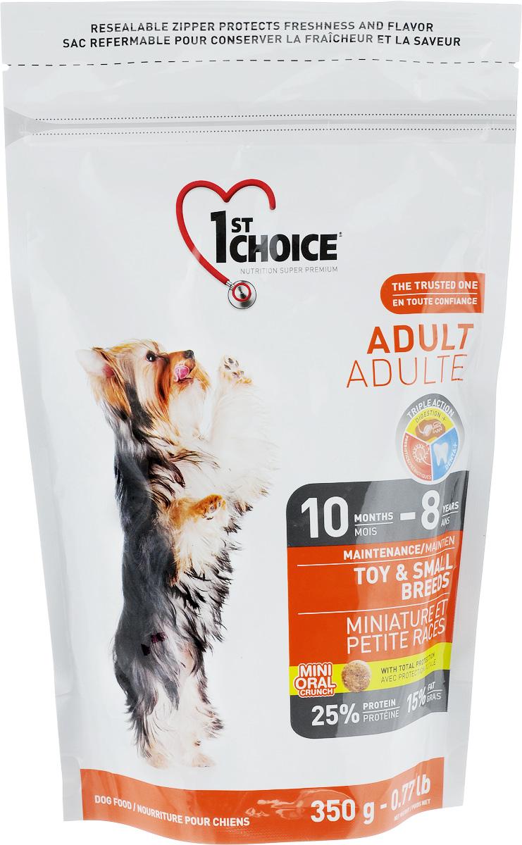 Корм сухой 1st Choice Adult для взрослых собак миниатюрных и мелких пород, с курицей, 350 г102.312Курица - это основной ингредиент в сбалансированной и очень вкусной формуле 1st Choice. Лучшие достижения диетологии помогают собакам миниатюрных и мелких пород поддерживать свою жизненную энергию, вес и хорошее физическое состояние.В корм добавлен жир сельди (источник DHA), для улучшения развития центральной нервной системы и остроты психических реакций.Уникальное сочетание минералов, кальция и витаминов обеспечивает оптимальной развитие костей животного.Натуральные пребиотики, такие как экстракт цикория - источник инулина (фрукто-олигосахарид) и дрожжевой экстракт (маннан-олигосахариды) благоприятствует росту и развитию полезной кишечной микрофлоры, что способствует укреплению иммунной системы организма.Подходит для взрослых собак от 10 месяцев до 8 лет. Товар сертифицирован.