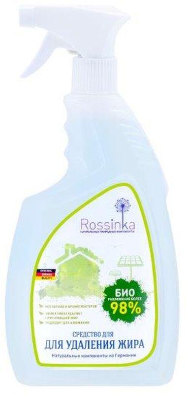 Средство для удаления жира Rossinka, 750 мл столы