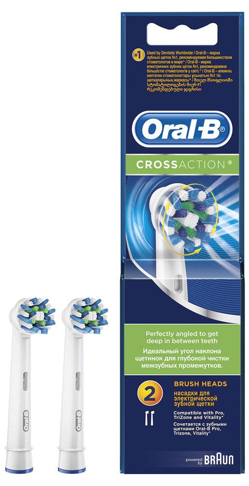 Сменные насадки для электрической зубной щетки Oral-B CrossAction, 2 штCRS-80270321До 100% больше удаления налета даже вдоль линии десен**по сравнению с обычной зубной щеткой.- Премиальные сменные насадки Oral-B CrossAction с щетинками, расположенными под углом 16*, удаляют до 100% больше зубного налета вдоль линии десны по сравнению с мануальной зубной щеткой.- Разная длина щетинок эффективно удаляет налет даже из труднодоступных мест.- Закругленные на кончинах щетинки обеспечивают безопасность применения.- Голубые щетинки Indicator обеспечиются наполовину, сигнализируя о необходимости замены насадки (чтобы постоянно получать превосходный результат, менять насадку рекомендуется в среднем раз в 3 месяца).- Подходит для всех электрических зубных щеток Oral-B кроме Sonic/Pulsonic. - Основанный в 1950 году в Калифорнии, бренд Oral-B предоставляет превосходные продукты для ухода за полостью рта. Совместно с Braun Oral-B производит в Германии электрические зубные щетки на протяжении более 50 лет, постоянно совершенствуя свои технологии. Oral-B – марка зубных щеток №1, рекомендуемая большинством стоматологов мира!* (* по данным исследования, проведенного в 2011-2012 году агентством Attitude Measurement Corporation среди репрезентативной выборки стоматологов. )