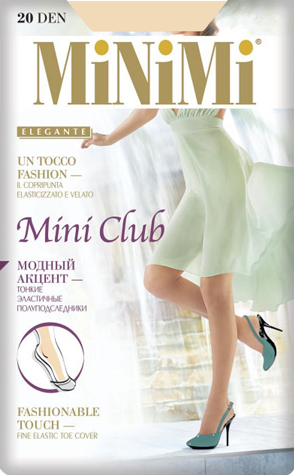 Полуподследники Minimi Mini Club New, цвет: Caramello (карамель). Размер универсальный