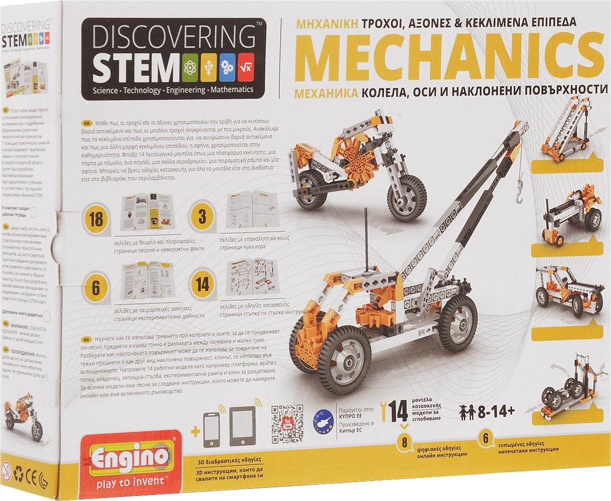 Engino Конструктор Discovering Stem Механика Колеса оси и наклонные плоскости, Engino.Net Ltd