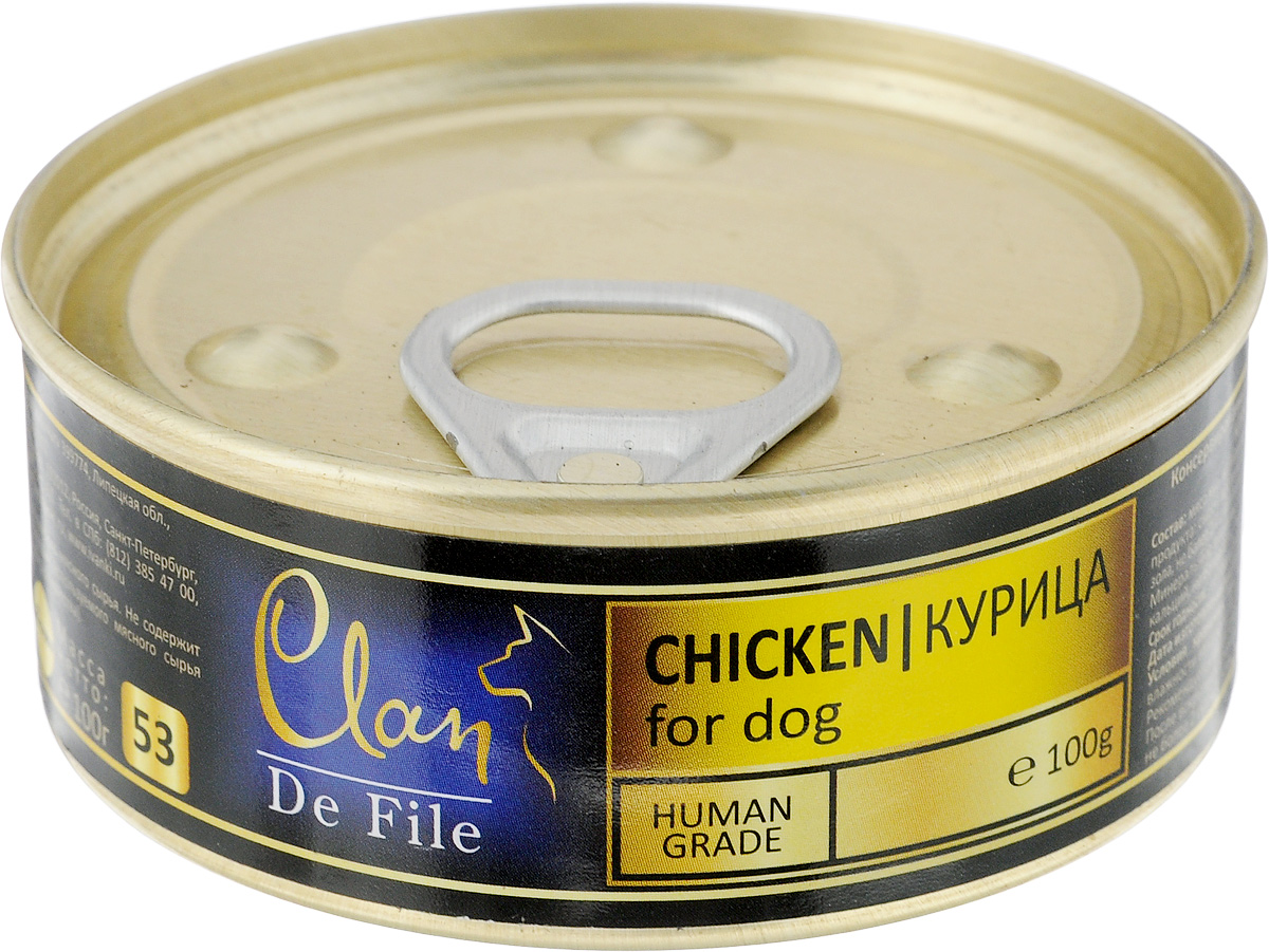 Консервы для собак Clan De File, с курицей, 100 г130.3.043Clan De File - полнорационный влажный корм для каждодневного питания собак. У корма насыщенный вкус и сбалансированный состав. Консервы изготовлены из высококачественного мясного сырья. Для производства корма используется щадящая технология, бережно сохраняющая максимум питательных веществ и витаминов, отборное сырье и специально разработанная рецептура, которая обеспечивает продукции изысканный деликатесный вкус и ярко выраженный аромат. Товар сертифицирован.