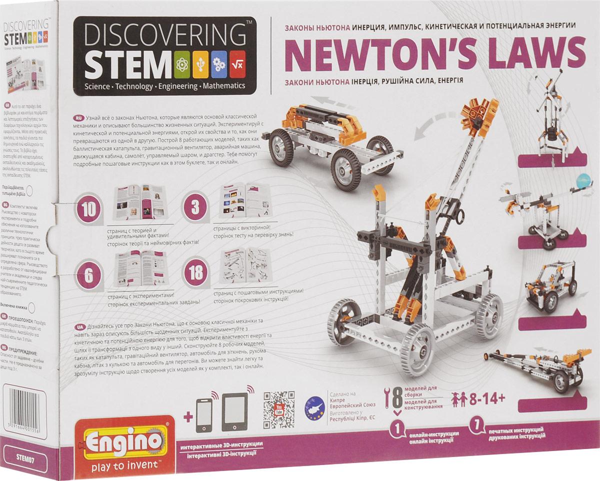 Engino Конструктор Discovering Stem Законы Ньютона конструктор engino stem01 discovering stem механика рычаги и рычажные механизмы