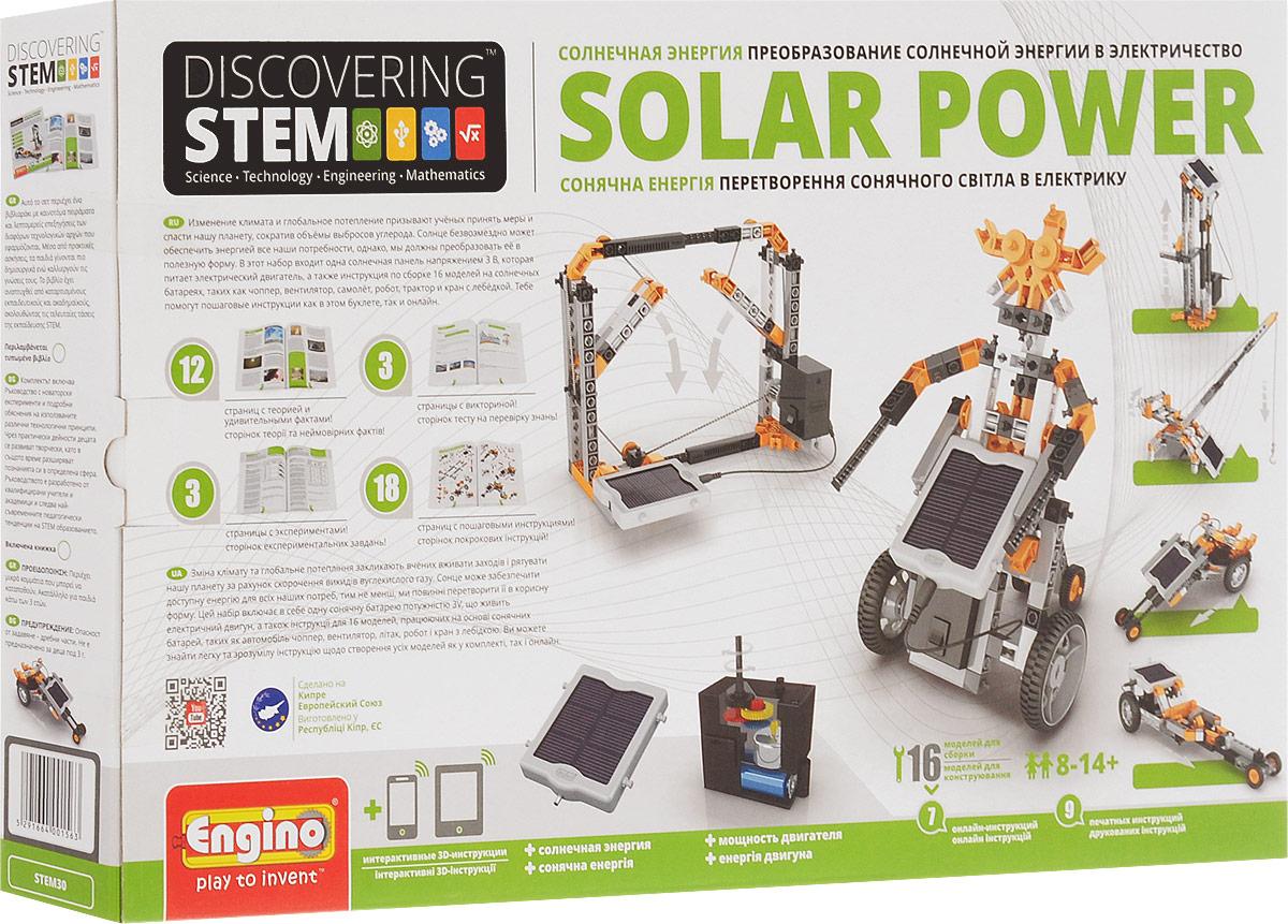 Engino Конструктор Discovering Stem Солнечная энергия, Engino.Net Ltd