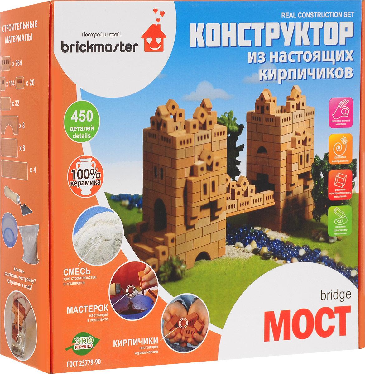 Brickmaster Конструктор Мост конструктор brickmaster изба 37 деталей