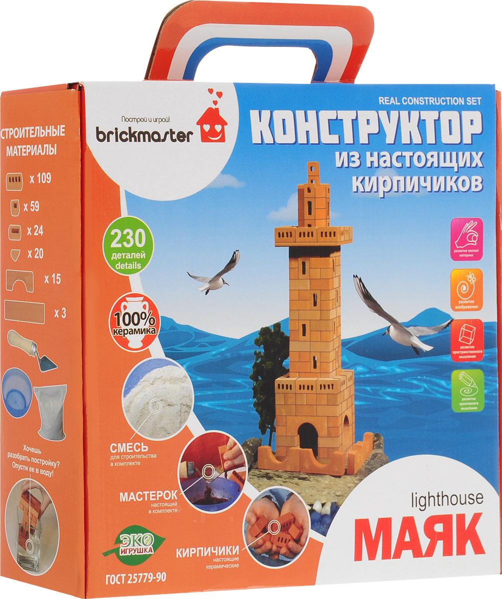 Brickmaster Конструктор Маяк
