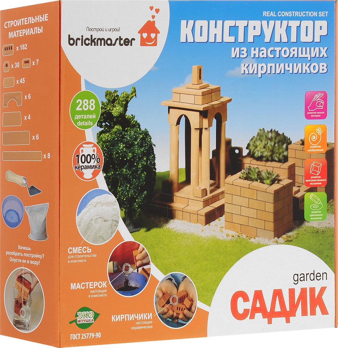 Brickmaster Конструктор Садик конструктор brickmaster маяк 230 дет