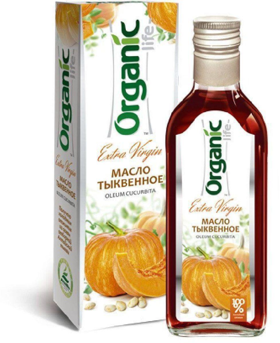 где купить Organic Life масло тыквенное, 250 мл по лучшей цене