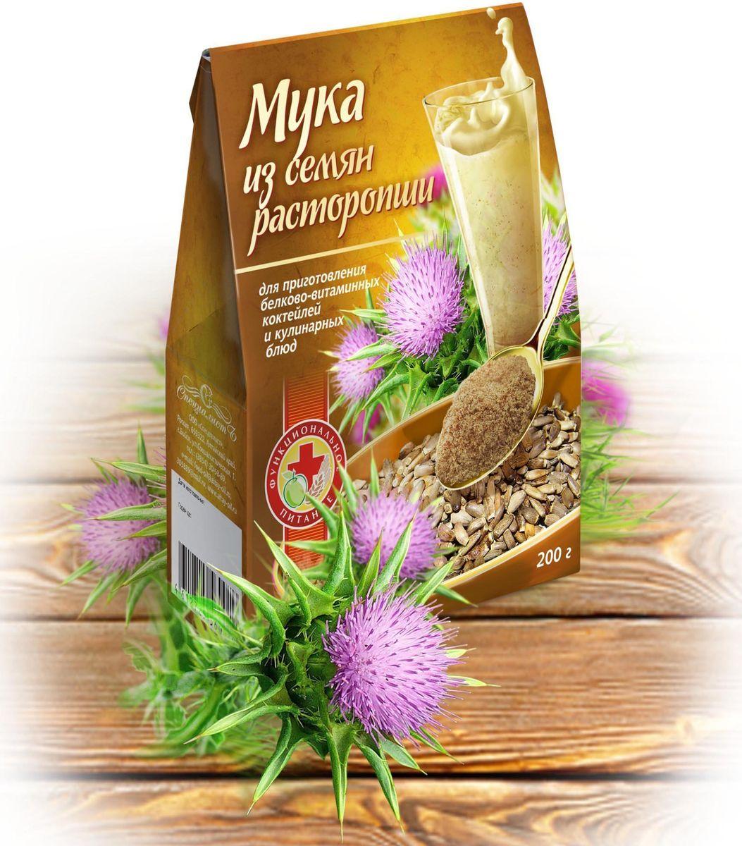 Organic Life мука расторопши, 200 г ufeelgood organic pumpkin seeds органические семена тыквы 150 г