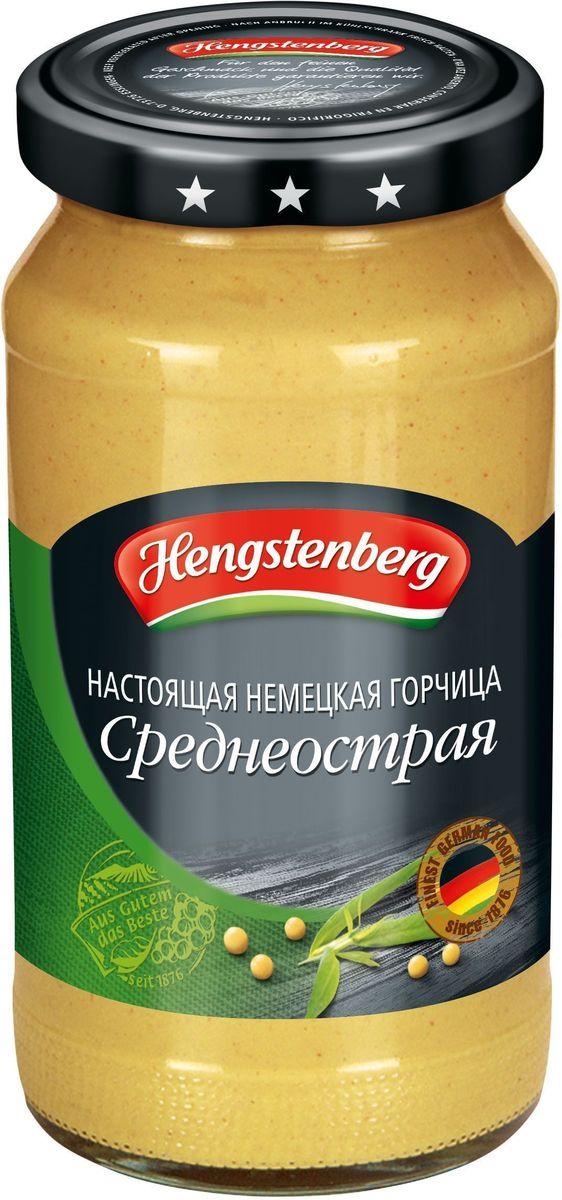 Hengstenberg Немецкая среднеострая горчица, 200 мл253047Горчица с ярким традиционным немецким вкусом. Не острая, для разных типов блюд – мясных и рыбных.