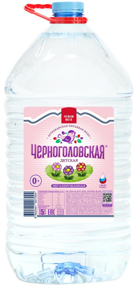 Черноголовская детская вода питьевая артезианская, 5 л черноголовская вкусная артезианская минеральная вода газированная 6 шт по 1 5 л