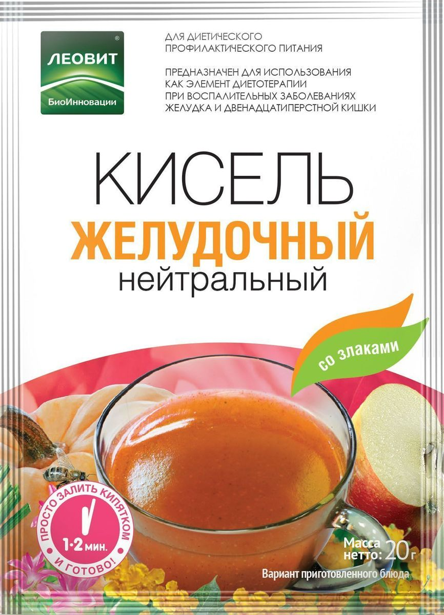БиоИнновации Кисель желудочный нейтральный, 20 г121110Кисель желудочный нейтральный – вкусный и полезный напиток, предназначенный для диетического профилактического питания и использования в качестве элемента диетотерапии при воспалительных заболеваниях желудка и двенадцатиперстной кишки.Фрукты и овощи - яблоко, морковь, тыква;Злаки, экстракты зверобоя, родиолы розовой, перечной мяты и прополисБез искусственных красителей и консервантов.