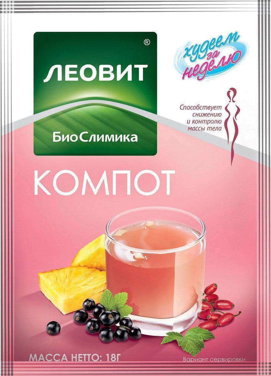 БиоСлимика Компот похудин, 18 г121108Компот – ароматный и полезный напиток. Приготовлен из фруктов и ягодСпособствует снижению риска развития ожирения и метаболического синдрома Удобно взять с собойГотовится за 2 минуты