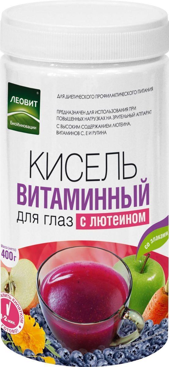 БиоИнновации Кисель витаминный для глаз с лютеином, 400 г с пудовъ кисель молочный ванильный 40 г