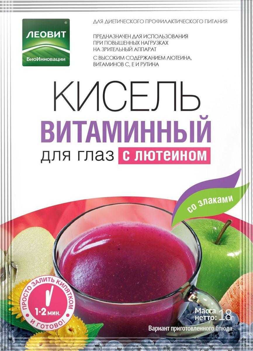 БиоИнновации Кисель витаминный для глаз с лютеином, 18 г121109Кисель витаминный для глаз с лютеином предназначен для диетического профилактического питания и использования при повышенных нагрузках на зрительный аппарат. Ягоды, фрукты и овощи - яблоко, черника, свекла, морковь и злаки;Высокое содержание лютеина, витаминов С, Е и рутина;Без искусственных красителей и консервантов