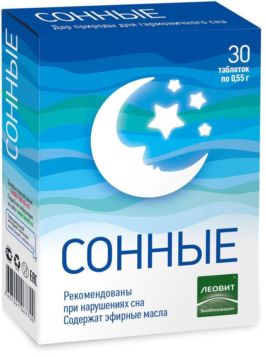 БиоИнновации Сонные БАД к пище 30 таблеток, 16,5 г бад сперотон 30 саше