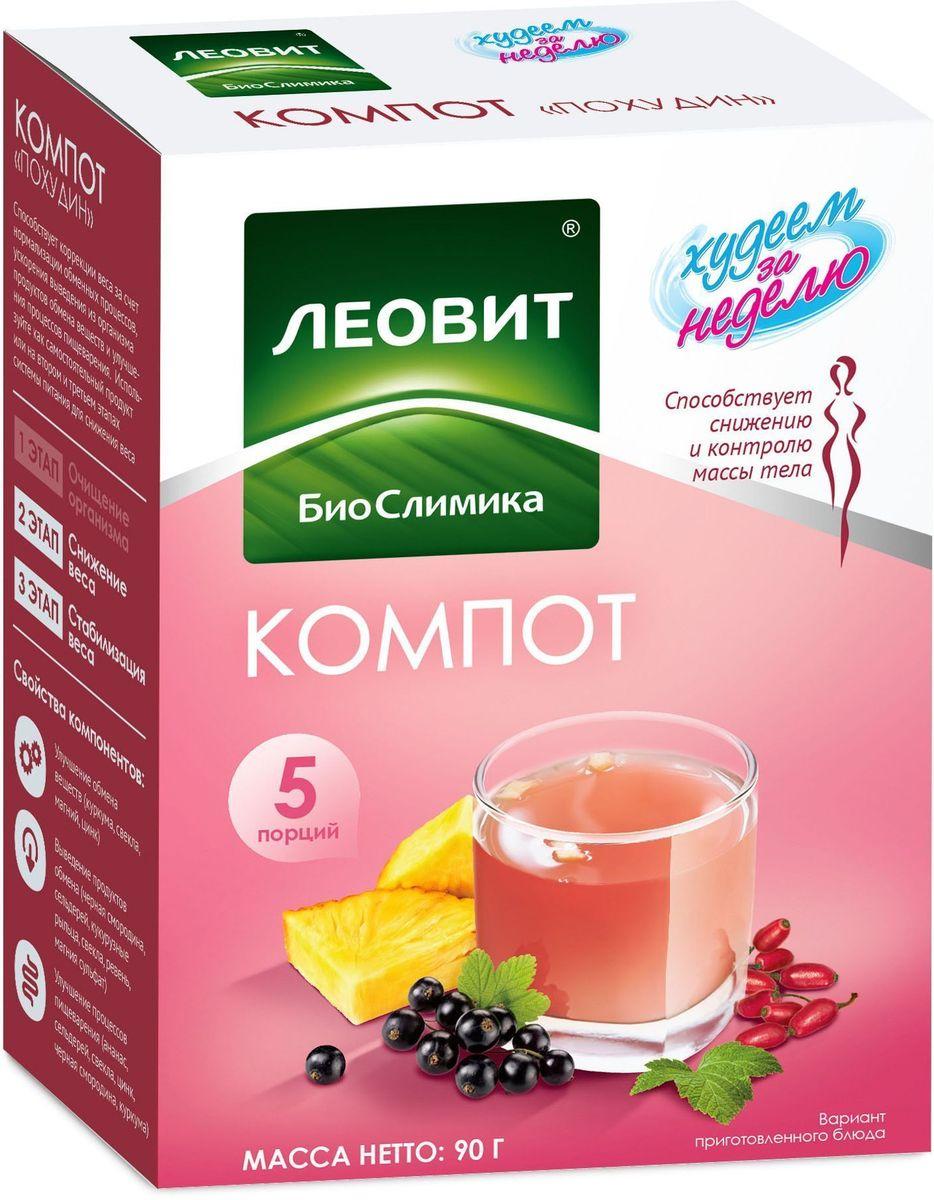БиоСлимика Компот похудин, 5 пакетов по 18 г биослимика чай жиросжигающий комплекс 25 пакетов по 2 г